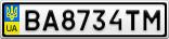 Номерной знак - BA8734TM