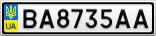 Номерной знак - BA8735AA