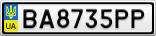 Номерной знак - BA8735PP