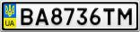 Номерной знак - BA8736TM