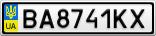 Номерной знак - BA8741KX