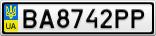 Номерной знак - BA8742PP