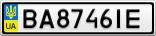 Номерной знак - BA8746IE