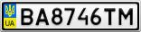 Номерной знак - BA8746TM