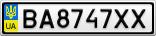 Номерной знак - BA8747XX