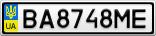 Номерной знак - BA8748ME