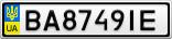 Номерной знак - BA8749IE