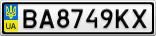 Номерной знак - BA8749KX