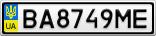 Номерной знак - BA8749ME