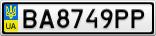 Номерной знак - BA8749PP