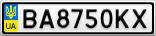 Номерной знак - BA8750KX