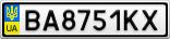 Номерной знак - BA8751KX