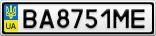 Номерной знак - BA8751ME