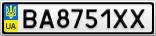 Номерной знак - BA8751XX