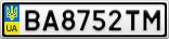 Номерной знак - BA8752TM