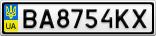 Номерной знак - BA8754KX