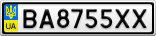 Номерной знак - BA8755XX