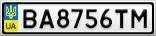 Номерной знак - BA8756TM