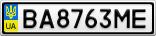 Номерной знак - BA8763ME