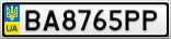 Номерной знак - BA8765PP