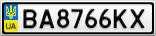 Номерной знак - BA8766KX