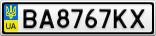 Номерной знак - BA8767KX
