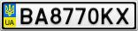 Номерной знак - BA8770KX