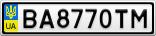 Номерной знак - BA8770TM