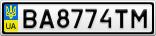Номерной знак - BA8774TM