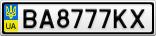 Номерной знак - BA8777KX