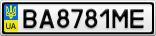 Номерной знак - BA8781ME
