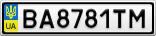 Номерной знак - BA8781TM