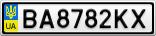Номерной знак - BA8782KX