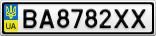 Номерной знак - BA8782XX