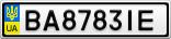 Номерной знак - BA8783IE