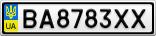 Номерной знак - BA8783XX