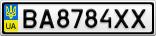 Номерной знак - BA8784XX