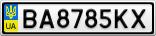 Номерной знак - BA8785KX
