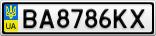 Номерной знак - BA8786KX
