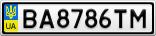 Номерной знак - BA8786TM