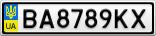 Номерной знак - BA8789KX