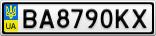 Номерной знак - BA8790KX