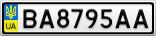 Номерной знак - BA8795AA