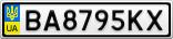 Номерной знак - BA8795KX