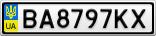 Номерной знак - BA8797KX