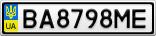 Номерной знак - BA8798ME