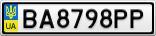 Номерной знак - BA8798PP