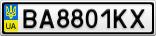 Номерной знак - BA8801KX