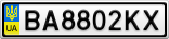 Номерной знак - BA8802KX