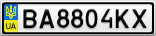 Номерной знак - BA8804KX